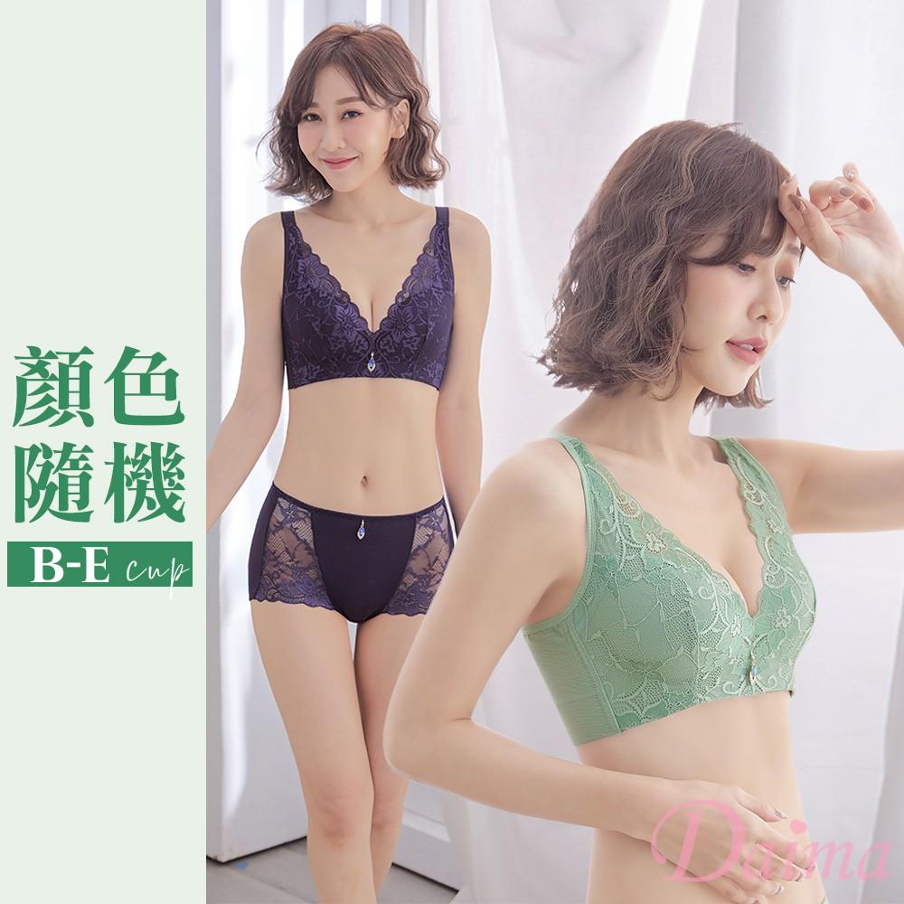 【黛瑪Daima】雕花蕾絲無鋼圈內衣 B-E 顏色隨機(9129)