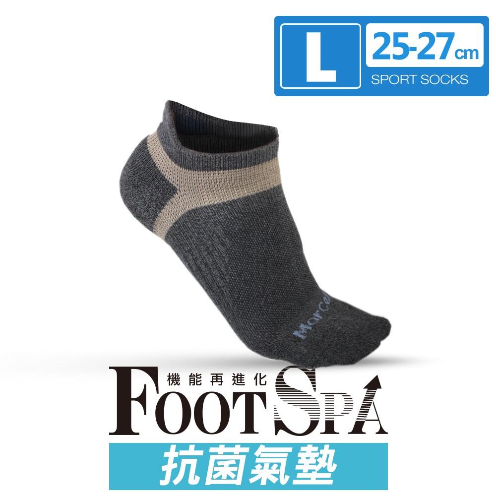 瑪榭 FootSpa抗菌護跟機能足弓氣墊襪(25-27cm) MS-21932