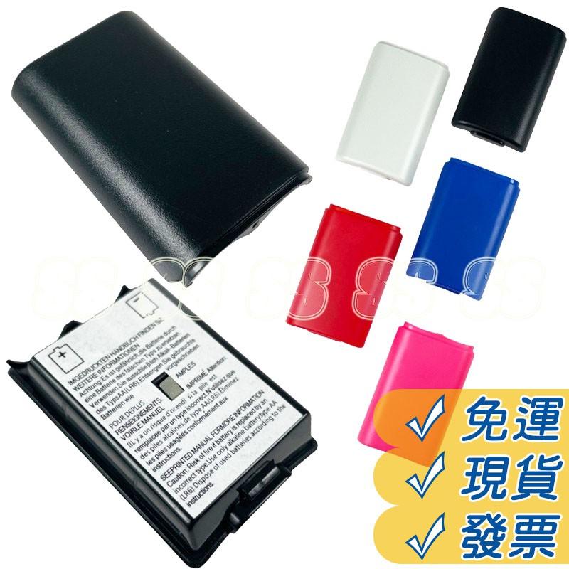 XBOX360 電池蓋 電池殼 手把電池盒 白色 黑色 Xbox 360 無線手把電池蓋 搖桿  遊戲電池殼 有現貨