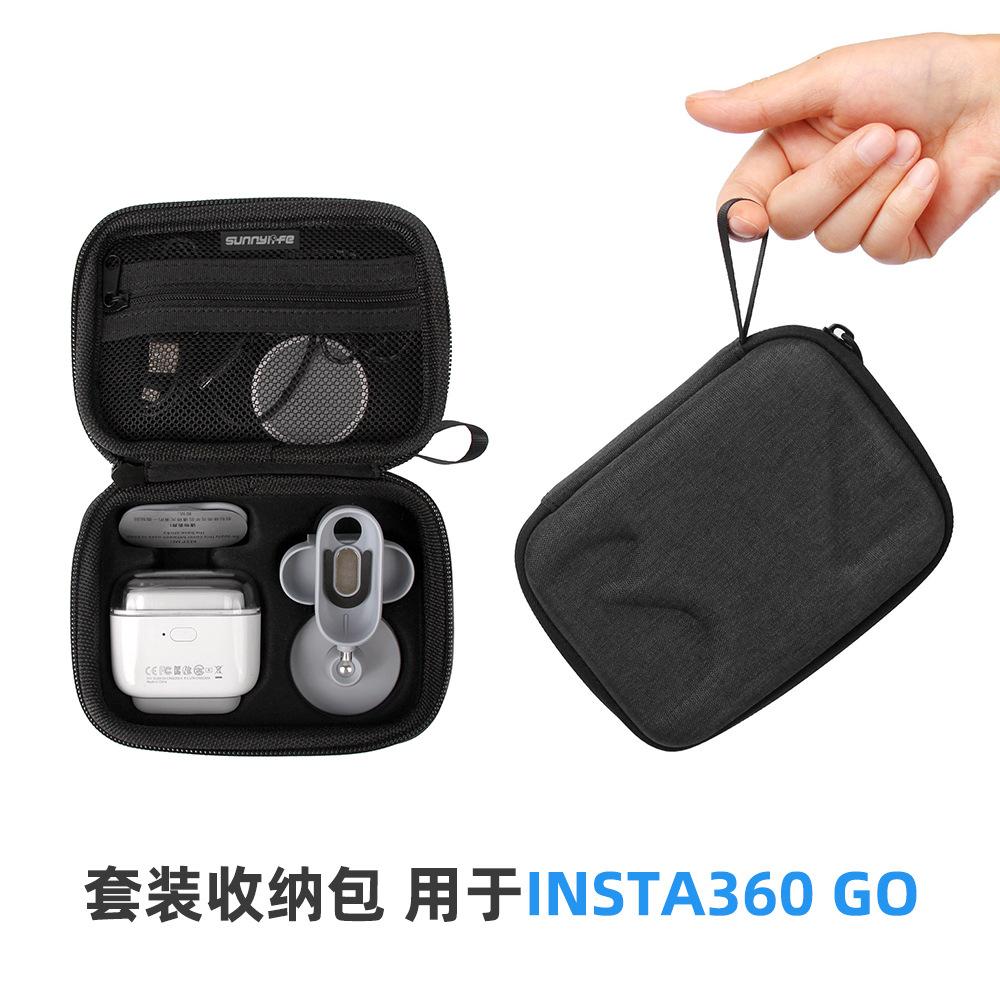 insta360 go相機套裝包insta360 go拇指防抖相機收納包保護盒配件insta360 go拇指相機包