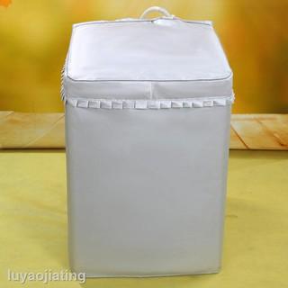 精品推薦海爾波輪專用洗衣機罩大小神童8公斤5/ 6/ 7/ 910全自動防水防曬套子