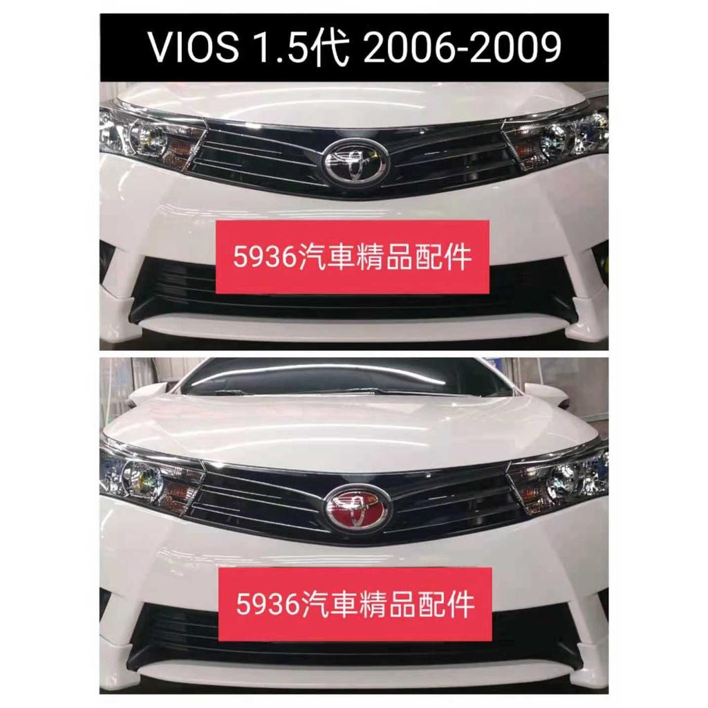 台灣現貨 TOYOTA 豐田 VIOS 1.5代 紅標 車標 標誌 前標 後標 尾標 氣囊標 方向盤標 水晶標 GR