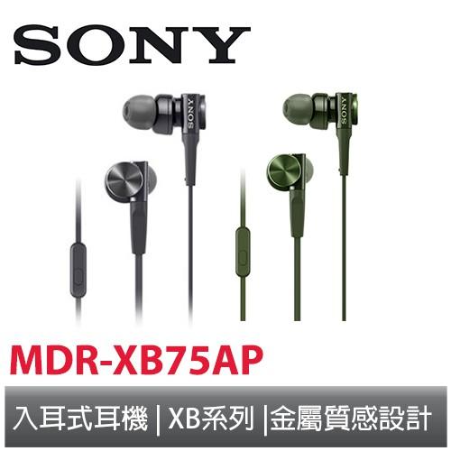 SONY 重低音內耳式耳麥MDR-XB75AP