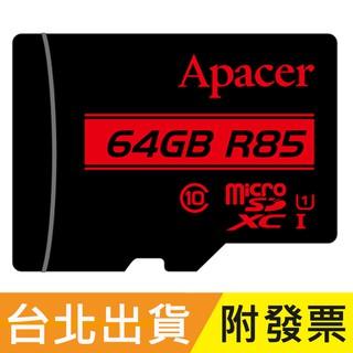 64GB Apacer 宇瞻 85MB/ s microSD microSDXC TF U1 C10 記憶卡 64G 臺北市