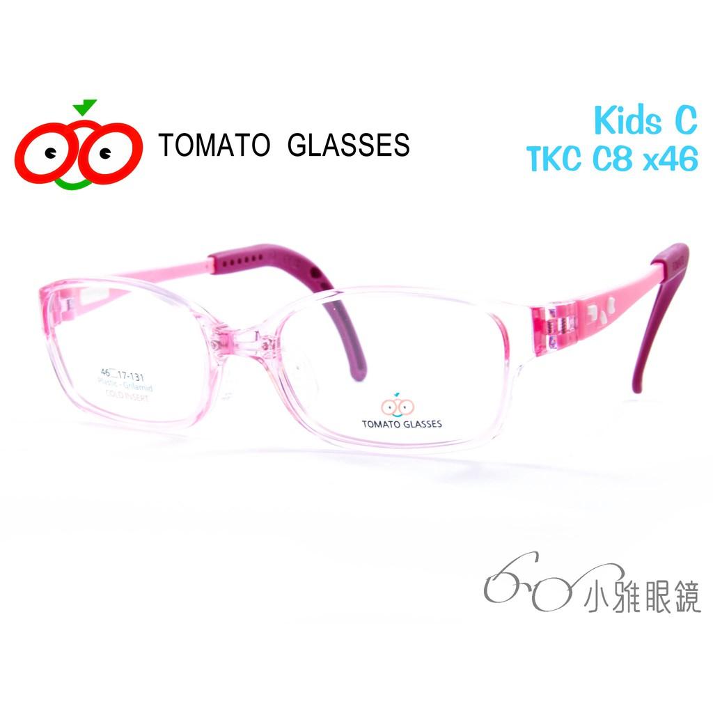 小雅眼鏡 × TOMATO GLASSES 可調式兒童眼鏡 TKC-C8 x46 @附贈鏡片