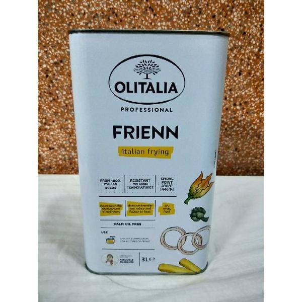 奧利塔高溫專用葵花油/3公升