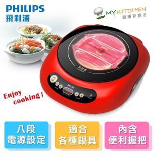 ✨全新現貨✨【Philips 飛利浦】不挑鍋黑晶爐(HD4989)-活力紅 新北市