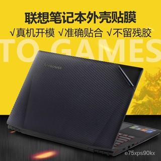 聯想筆記本y50-70電腦15.6寸貼紙g50-80保護s410外殼g480貼膜y520 FALd 桃園市
