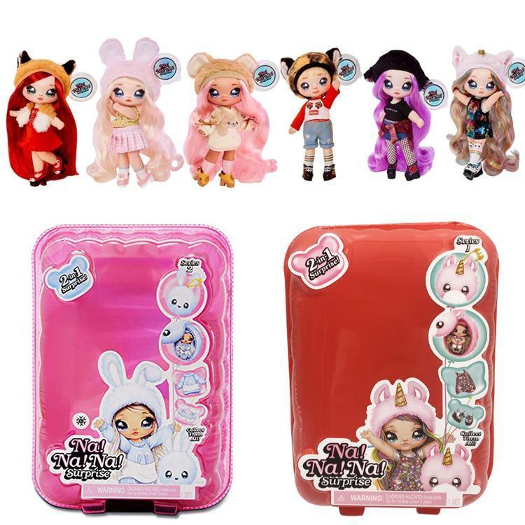 【佳佰酷】娜娜NANANA Surprise驚喜盲盒二合一時尚娃娃毛絨公仔猜猜樂玩具