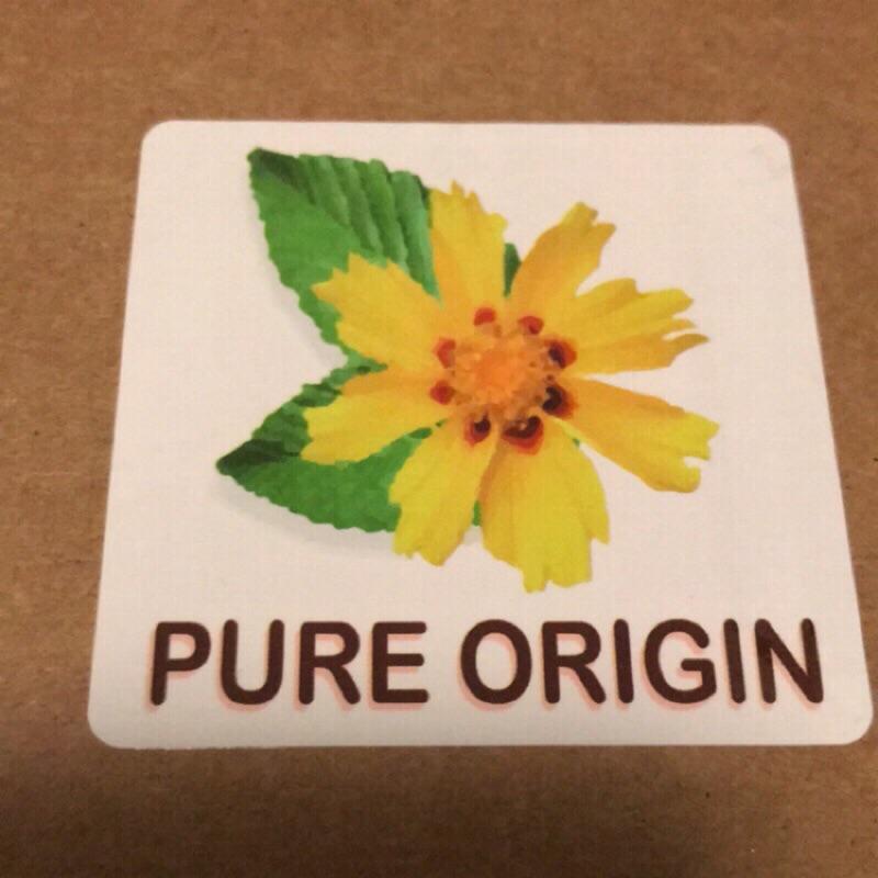 出貨快 現貨 鳳山自取 純益 pure origin 新包裝 維他命 免疫力 嬰兒D3滴劑 葉黃素 魚油 女性維他命