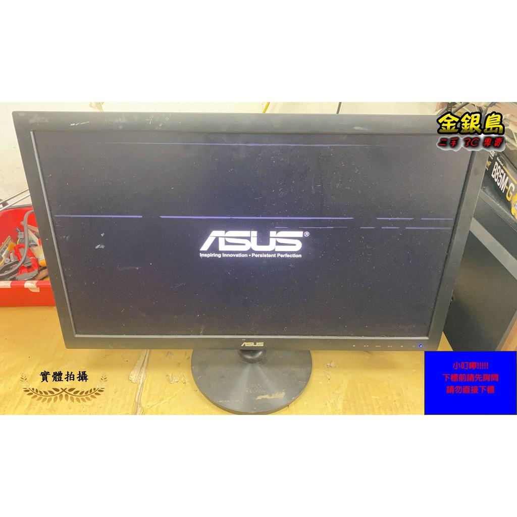 新竹金銀島 - ASUS VS247 液晶螢幕零件機