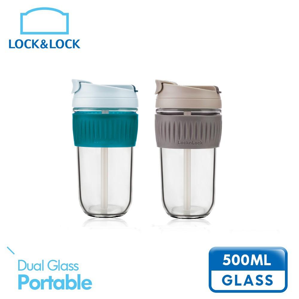 【樂扣樂扣】北歐風兩用耐熱玻璃隨行杯500ML(咖啡杯、附可拆式吸管)