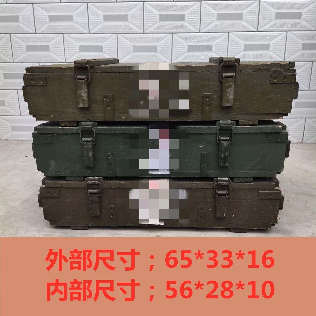 木盒收納創意 役木箱影道具懷舊照像攝像主題裝扮收納箱工具箱軍迷箱 收納箱