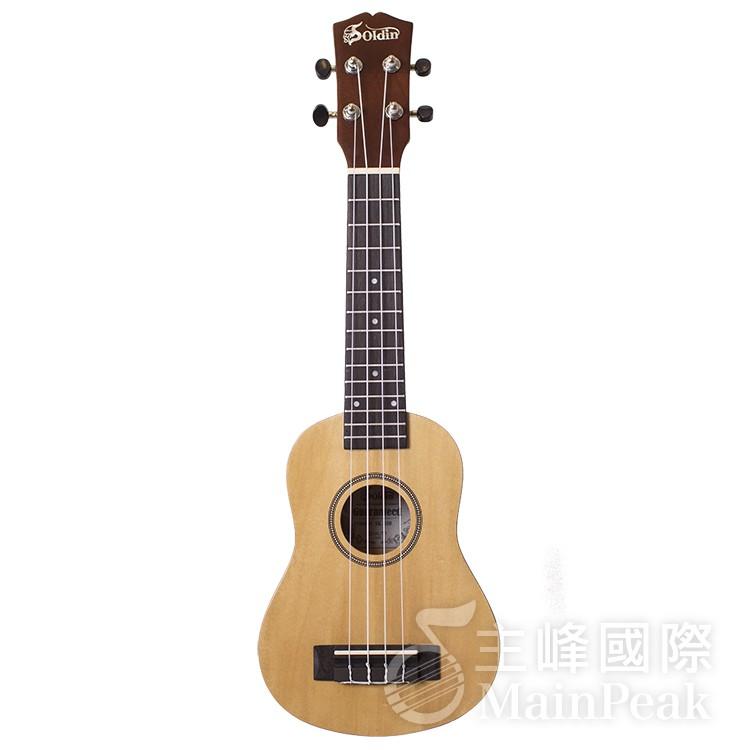 【全館折300】Soldin SK-100 NS 21吋 烏克麗麗 夏威夷小吉他 21吋烏克麗麗 原木色 含琴袋