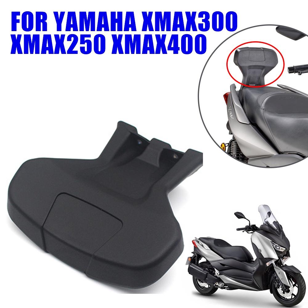 【S2R旗艦店】Yamaha山藥專用後靠背適合2017-2021 XMAX 300 400-極限超快感