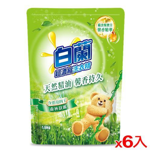 白蘭 含熊馨香精華洗衣精補充包(森林晨露)1.6kg x【愛買】