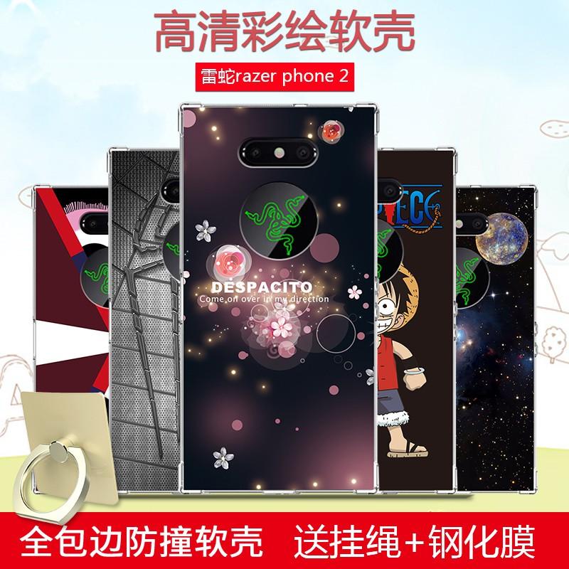 【現貨】雷蛇razer phone2手機殼razer phone 2保護套硅膠雷蛇2防摔保護殼