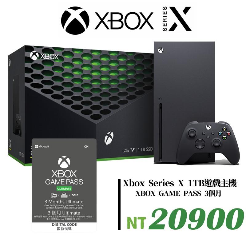 Xbox Series X 主機 Xbox 主機 1TB + GAME PASS 9個月 送 藍光USB擴充底座