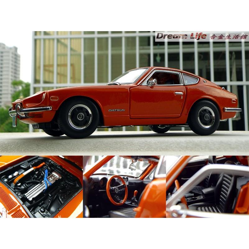 【Maisto 精品】1/18 1971 DATSUN 240Z 日產 雙門 掀背跑車~全新橙色,現貨特惠價