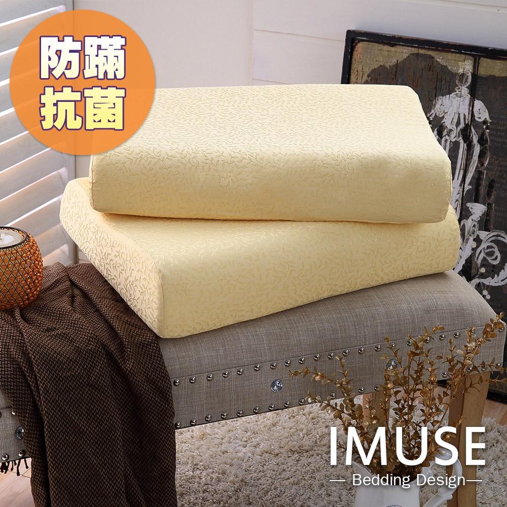 義大利 100%天然乳膠枕(一入)【IMUSE 愛米詩】