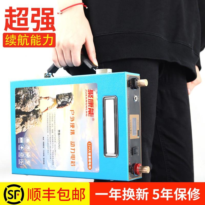 免運 鋰鐵電池 電瓶 12v 12V鋰電池大容400安80AH聚合物100ah超輕動力大功率大容量鋰電瓶