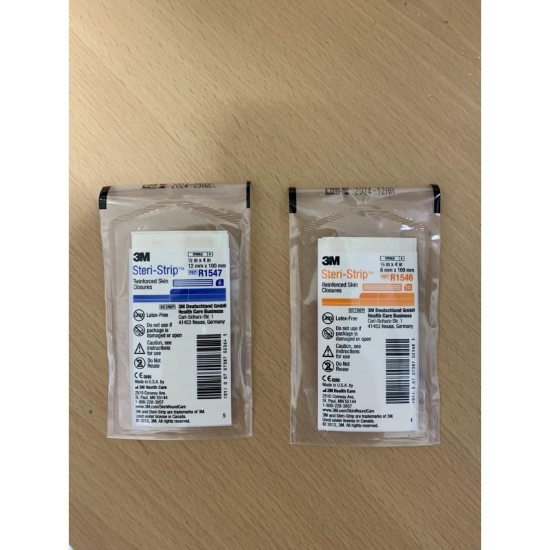 3M 免縫膠帶 Steri Strip R1547 , R1546美容膠帶 可刷卡