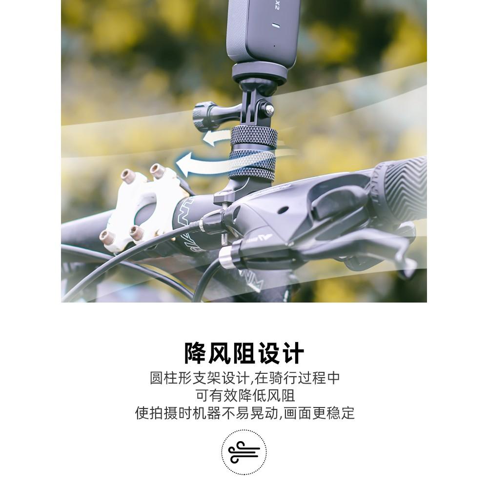 fujing 金屬單車支架適用insta360配件onex2自行車騎行固定底座