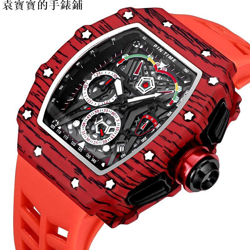 PINTIME/品時  PT8132 碳纖維  酒桶型手表男士  非機械表石英表腕表  多功能米勒夜 袁寶寶的手錶鋪