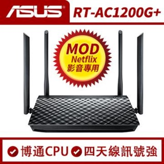 ASUS華碩 RT-AC1200G PLUS 分享器 全新品未拆封 臺中市