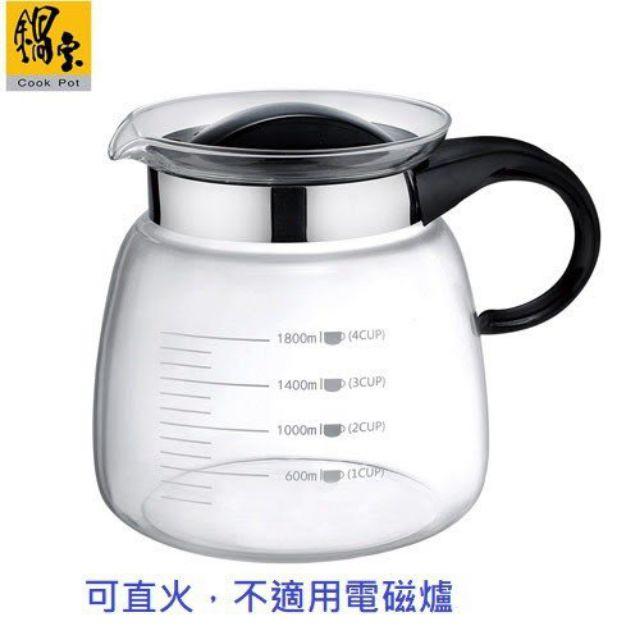 鍋寶2400ml耐熱玻璃壺可瓦斯爐