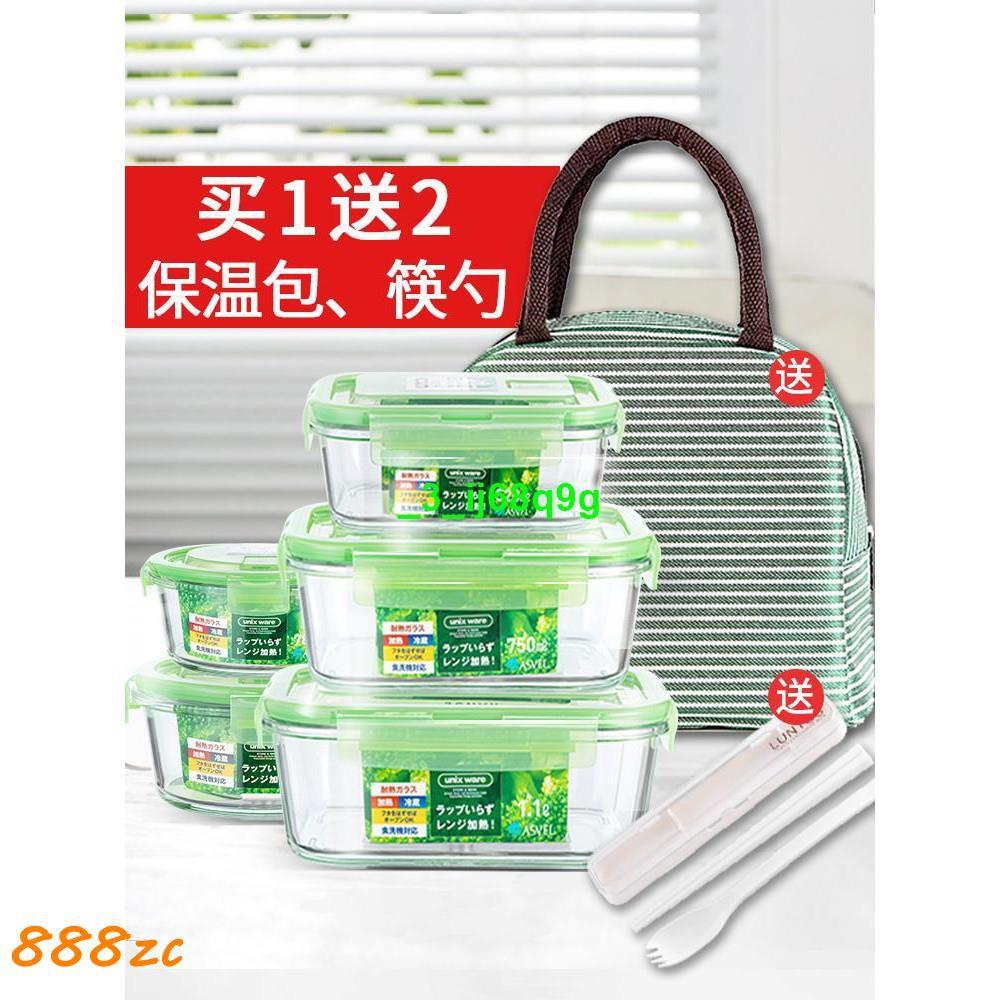 熱銷の日本asvel玻璃飯盒男生上班族便當盒 微波爐加熱保鮮碗帶蓋保鮮盒