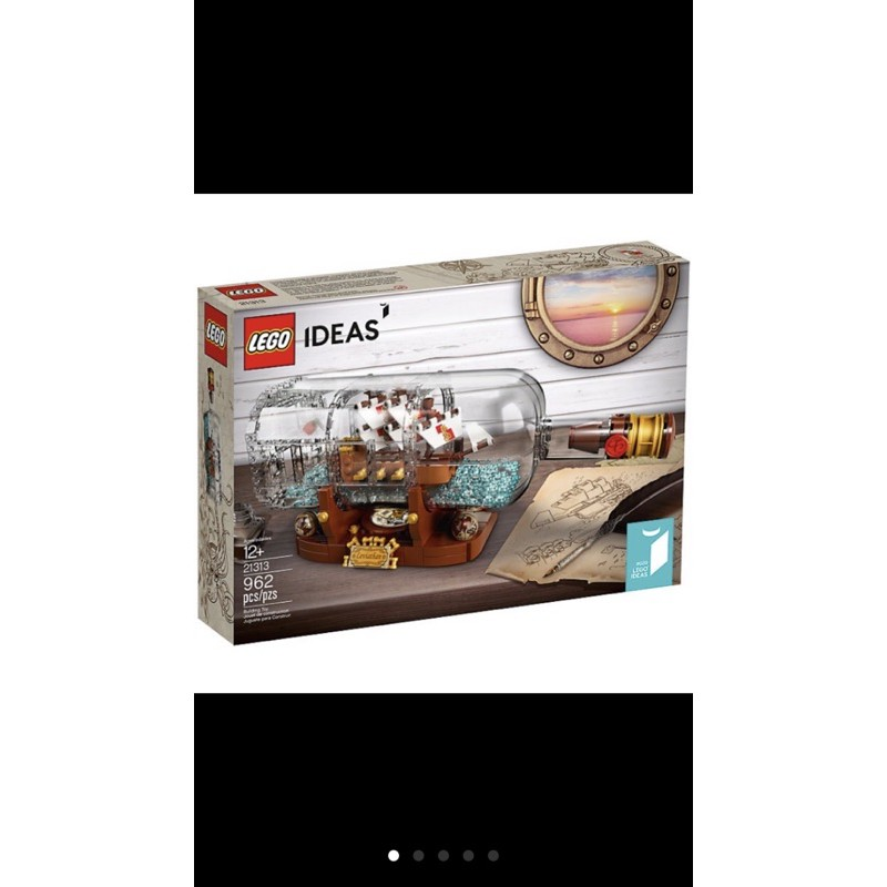LEGO 21313 海盜 瓶中船