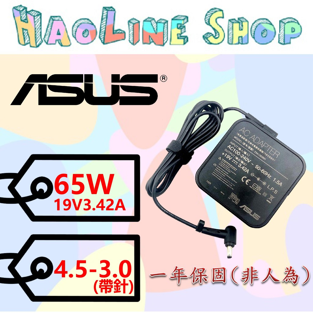 ASUS A42JV NOTEBOOK CHICONY CAMERA DRIVERS WINDOWS 7