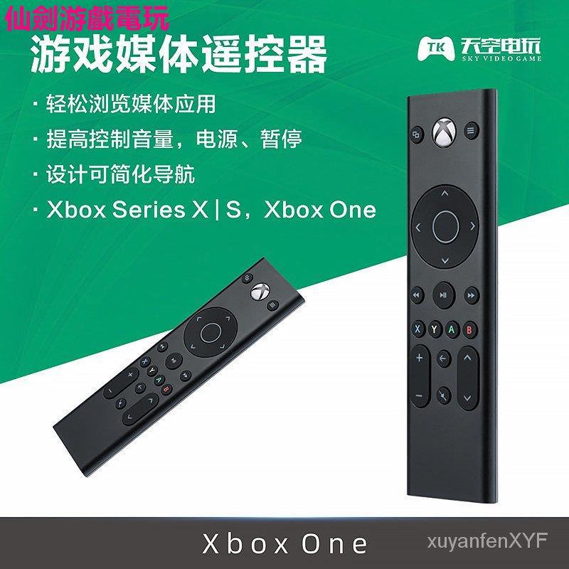 🌸仙劍游戲電玩🌸【現貨 速發】微軟XBOX ONE 主機遙控器 Xbox Series X S無線媒體控制器 多功能