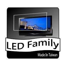 [LED家族保護鏡] FOR  AOC  70U6195  高透光 抗UV 70吋液晶電視護目鏡(鏡面合身款)