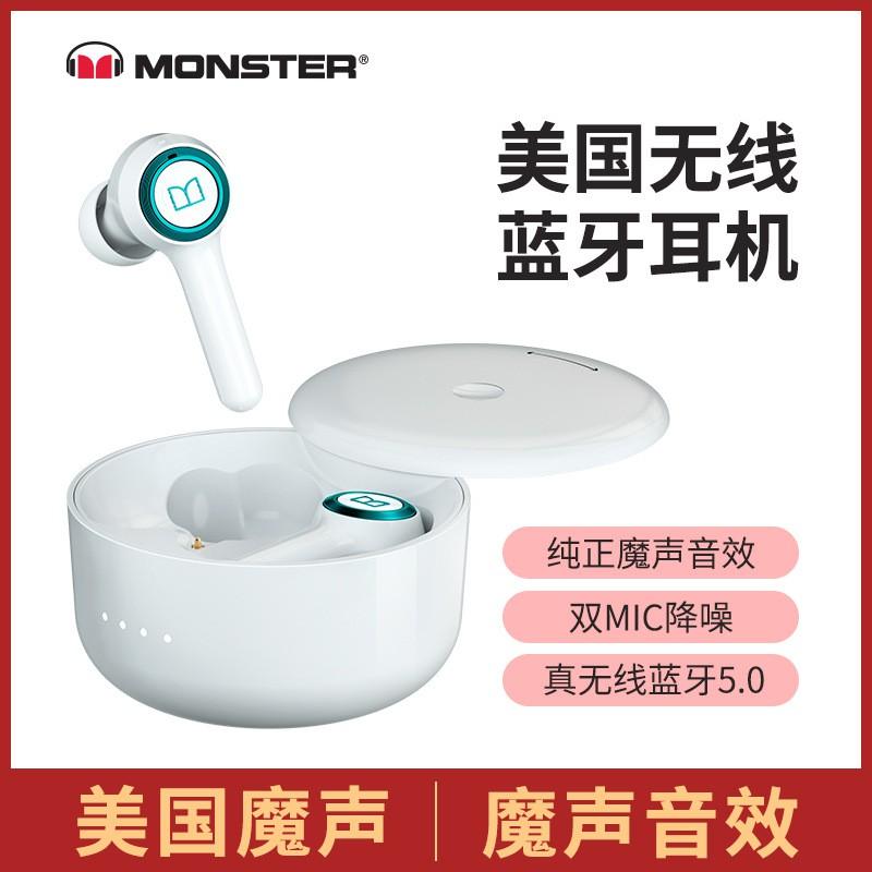 Monster Clarity102Airlinks 魔聲釋放靈魂聲歷其境 藍牙耳機 無線藍芽耳機 運動耳機 藍牙5.0