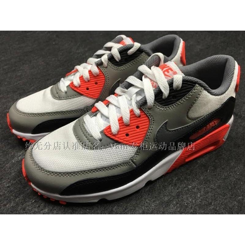 Nike AIR MAX 90 MESH GS 全白 皮網 白色 男女鞋833418 100