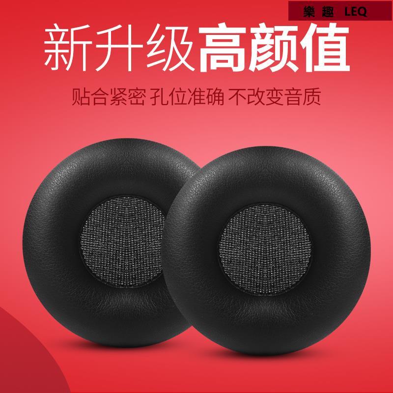 🌈現貨適用奧迪A8L A6L S8車載耳機套藍牙耳機罩頭戴式耳機海綿套頭梁墊