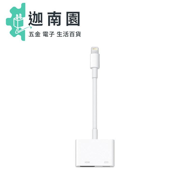 【Apple 蘋果】iPhone Lightning 數位 AV 轉接器 原廠規格 HDMI 轉換 ADAPTE