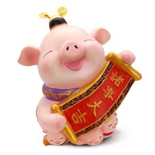 【金石工坊】己亥年生肖豬年-諸事大吉豬撲滿-(中)  撲滿擺飾 新北市