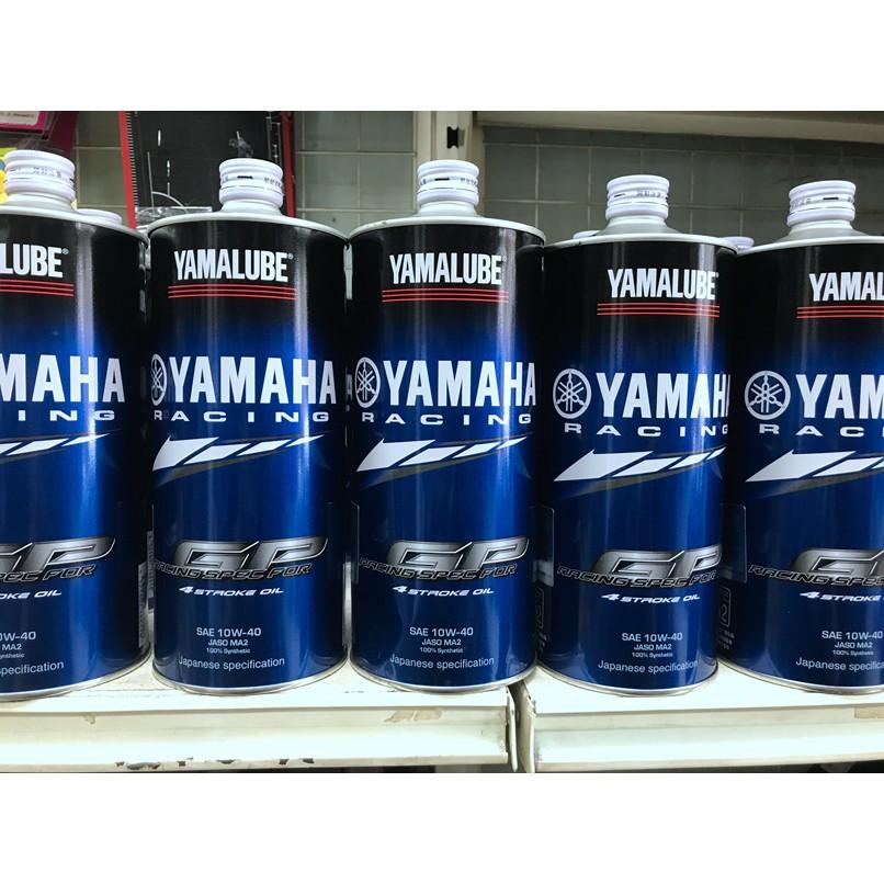 DIY本舖 YAMAHA 山葉 原廠 YAMALUBE RS4GP 10W40 日本原裝 引擎機油 10W-40 MA2