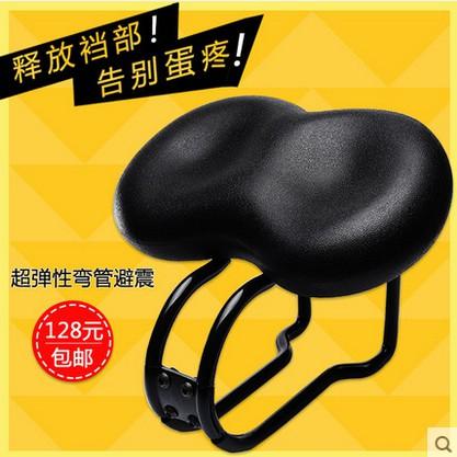 ┅❆自行車坐墊加厚寬特大山地車軟座墊舒適彈性死飛單車裝備無鼻鞍