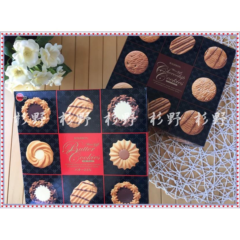 【附提袋】 日本 BOURBON北日本 綜合餅乾禮盒 北日本奶油餅禮盒 綜合餅乾禮盒 禮盒 餅乾禮盒