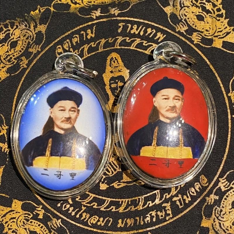 泰國佛牌 平價結緣 阿贊坤潘 2544 親製的 二哥豐