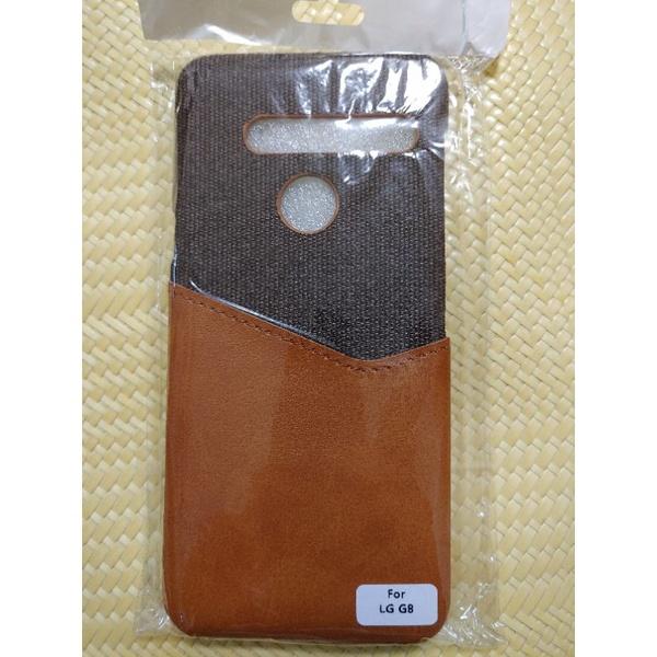 lg g8 保護殼.手機套
