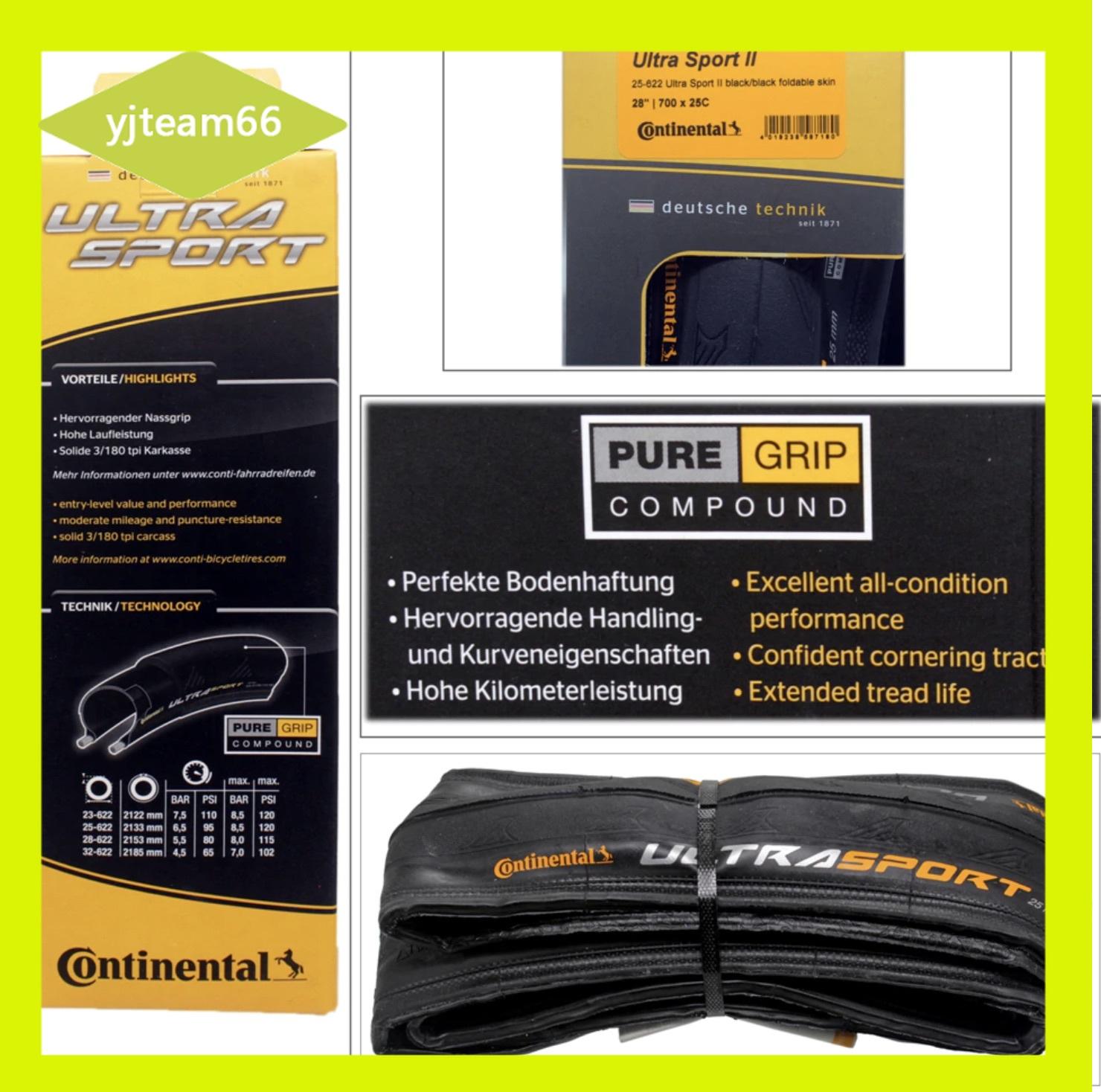 熱賣中!原裝德國馬牌轮胎Ultra Sport3 Extra防刺胎GRAND公路車胎700 23C 25C外胎#SFTW