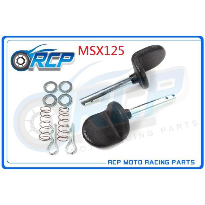 RCP 駐車架 配件 L板 L 支架 防滑 橡皮 13MM MSX125 GROM MSX 125 台製品