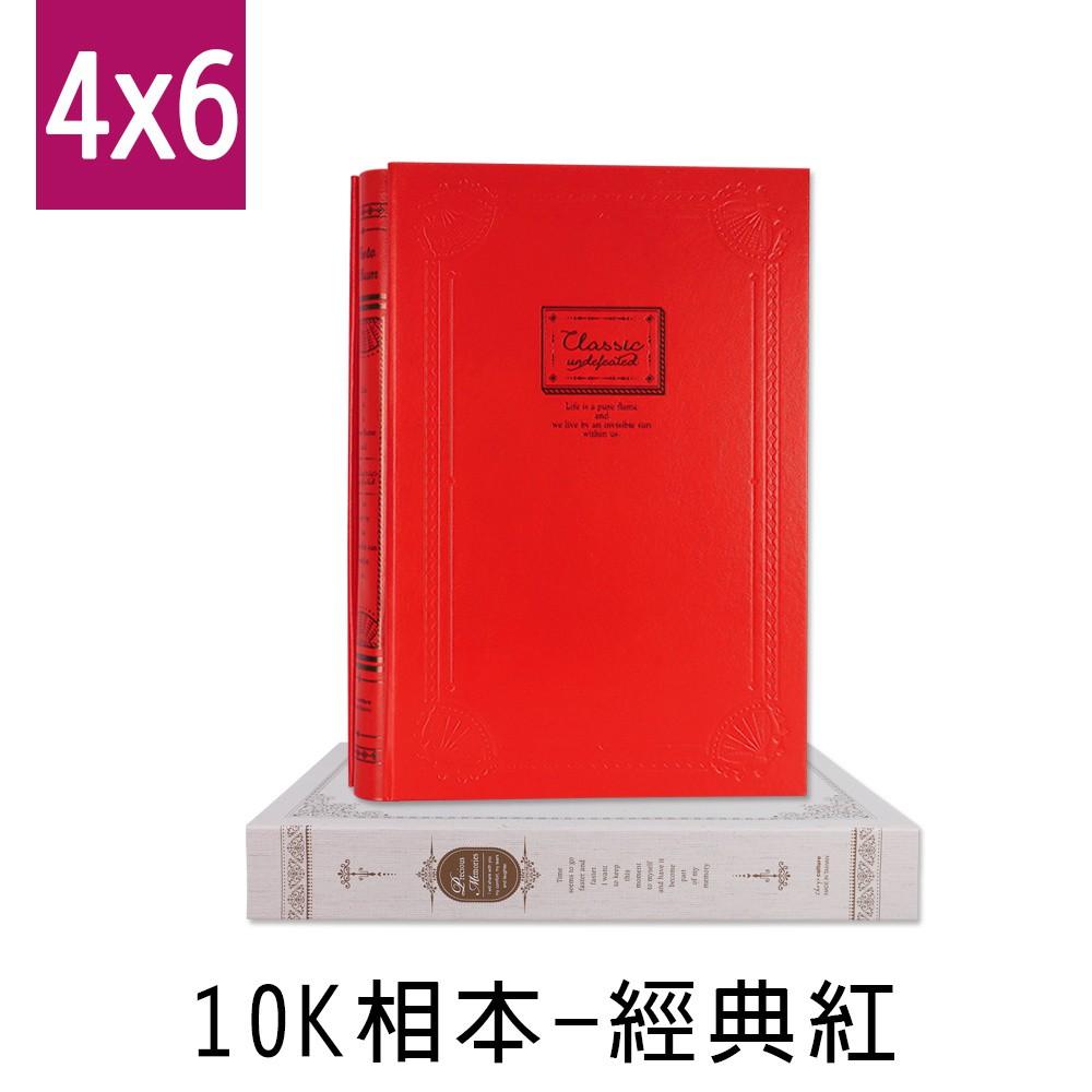 珠友 經典紅 相本/相簿/相冊/4x6 (240枚相片) (PH-10046-20R) 10K