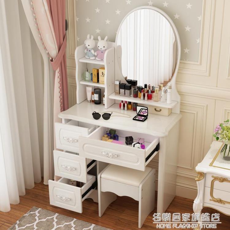 特價上新/歐式梳妝臺臥室小戶型迷你現代簡約化妝臺網紅經濟型簡易化妝桌櫃