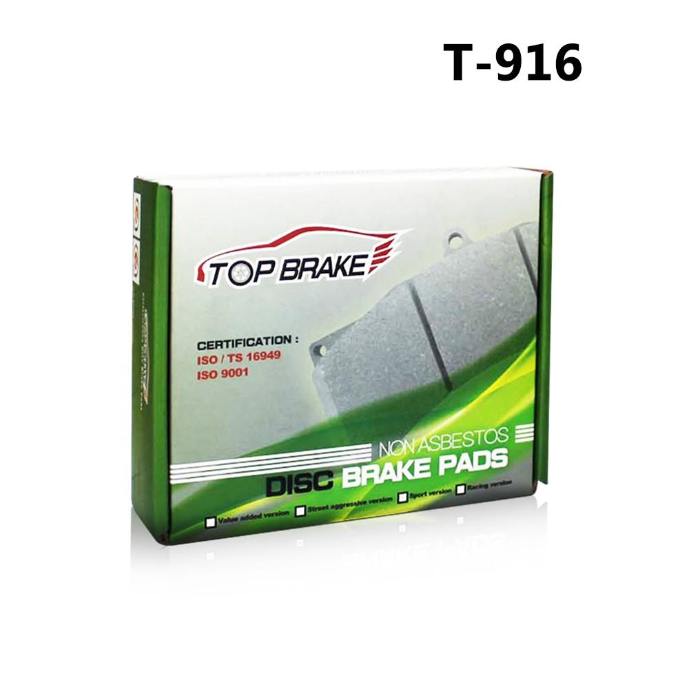 TOPBRAKE BREMBO F50 AP CP5119D50 改裝卡鉗專用 汽車後碟煞車來令片 T-916